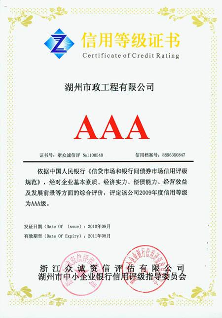银行信用证书_银行信用证明_银行信用报告_银行信用 ...